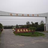 许昌鄢陵北国之春花木市场