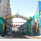 哈尔滨花卉大市场