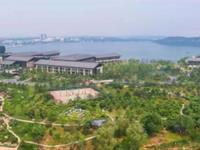 """""""人居・筑景""""国际建筑景观规划设计大会本月举办"""