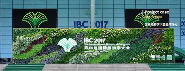 并独立申请了植物画框,创意家居等多款产品专利,获深圳市发明专利奖.