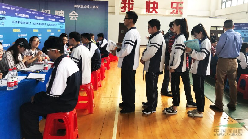 杭州第一技师学院举行2018校园招聘会