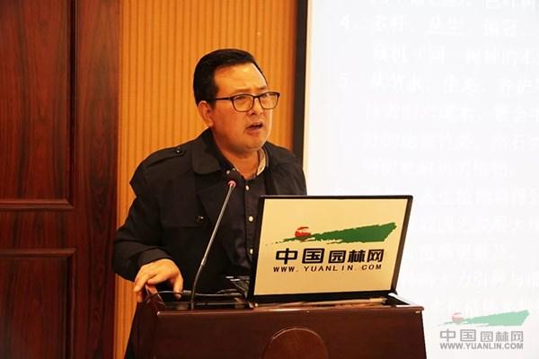 2018中国(长兴)花木采购大会同期论坛举行