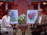 《朗读者》听曾孝濂先生讲述植物的品格