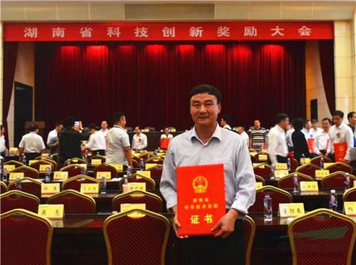 湖南特色观赏树种研发项目获省科技进步二等奖