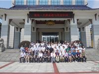 第二届园林古建高峰论坛在岳阳举行