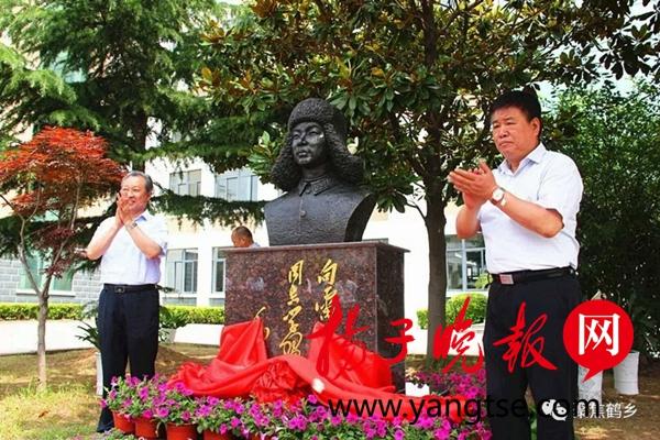 盐城射阳县举行雷锋同志塑像捐赠揭幕活动
