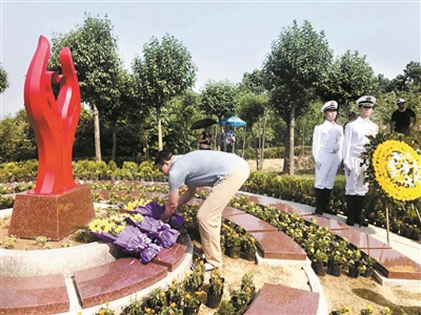 洛阳凤凰山生态纪念园福园开园