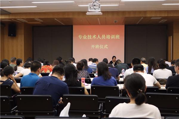 推广新技术 交流新信息 传播新理念——杭州市江干区园林工程技术交流研讨活动顺利举办