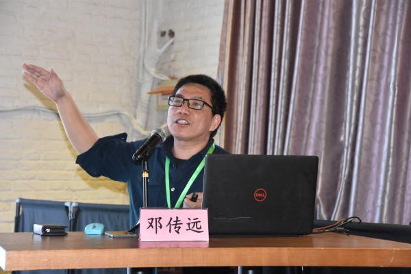 第二届中国观赏草学术研讨会在上海成功举办
