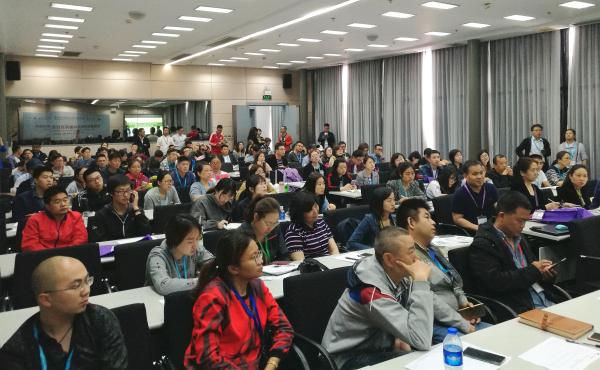 第三期中国花境大讲堂在上海开讲