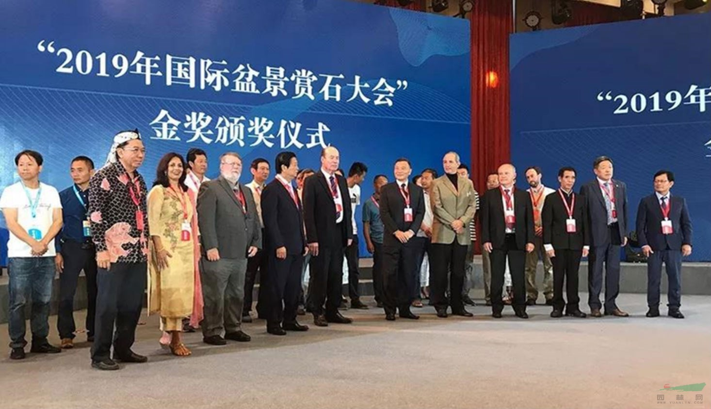 2019年国际盆景赏石大会在贵州隆重开幕