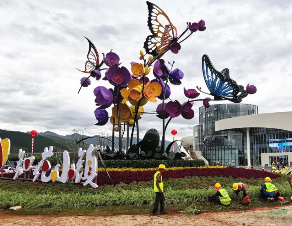 云南开远知花小镇花卉交易会展中心正式启用