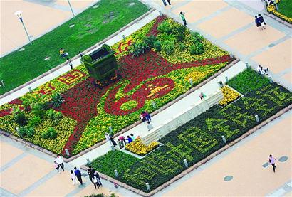 长方形绿地 景观设计