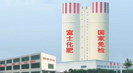 肥料厂高塔图片