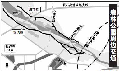 石家庄滹沱河城市森林公园 城北再次升级