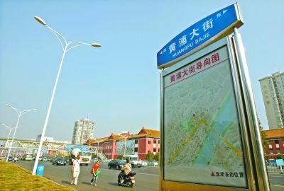 武汉:新路牌美观实用 成街头风景(图)