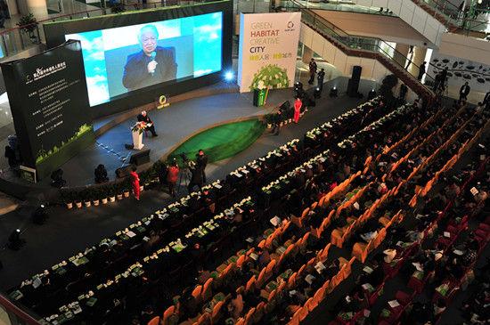 中國科學院院士、東南大學建筑研究所所長齊康老先生發表演講