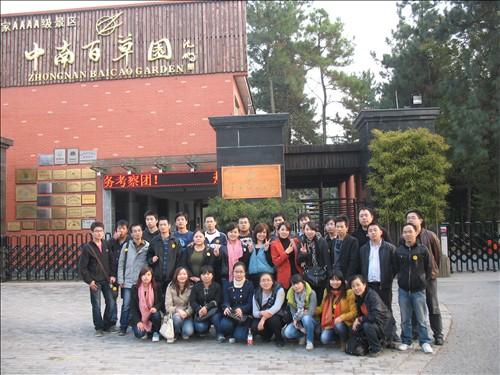 中国园林网快乐安吉之旅