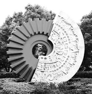 """""""齿轮""""雕塑(苏州)"""