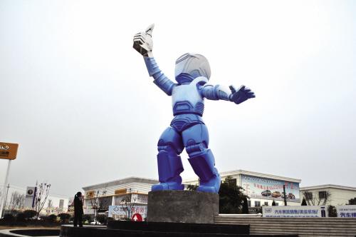 """嘉兴:""""腾飞""""创意雕塑落成(图) - 资材资讯 - 中国园林"""