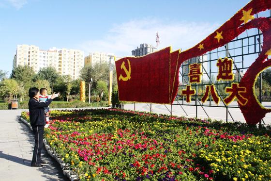 秦皇岛天山运动中心