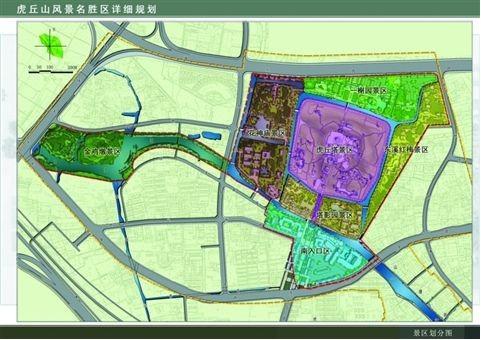 环境综合整治和建设项目的实施,将以恢复历史文化景点,扩大游览面积