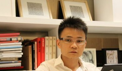 香港阿特森景观规划设计有限公司设计总监李建新图片