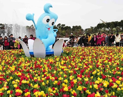 上海郁金香花展