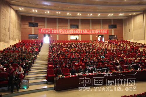 """云南吉成园林科技有限公司""""2013新春团拜会""""圆满召开"""