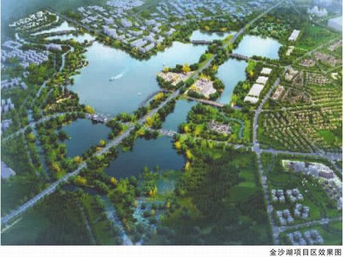 成都江安湖规划�_成都:金沙湖春节前后开建相当于5个浣花溪公园-园林资讯