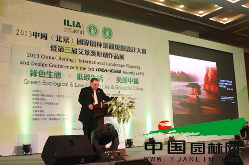 国际园林景观规划设计行业协会副主席,美国景观设计师协会资深国际