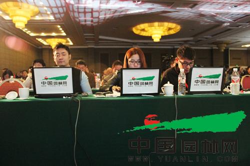 中国园林网现场报道