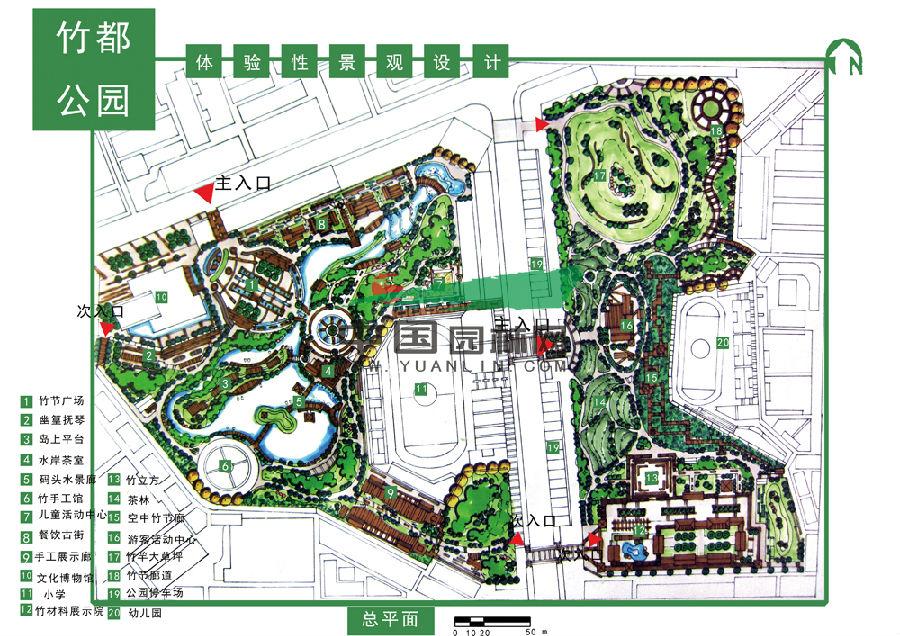 竹都公园景观设计