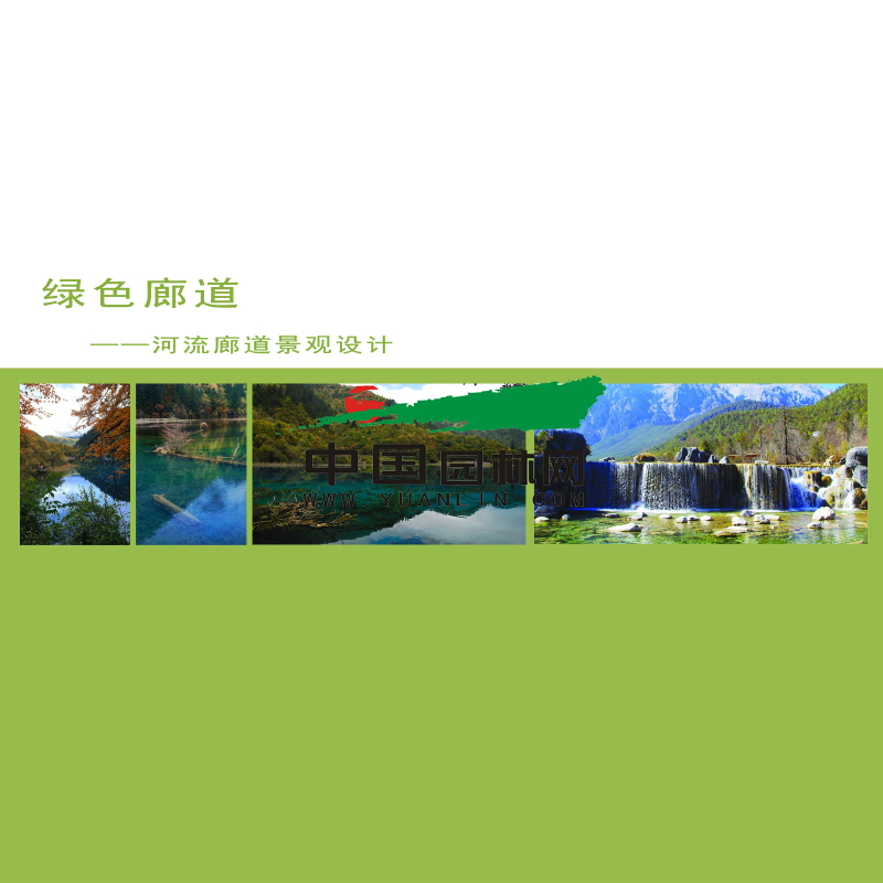 王洪涛 项目类别 规划 设计说明(500 字左右) (由于展板面积所限,设计