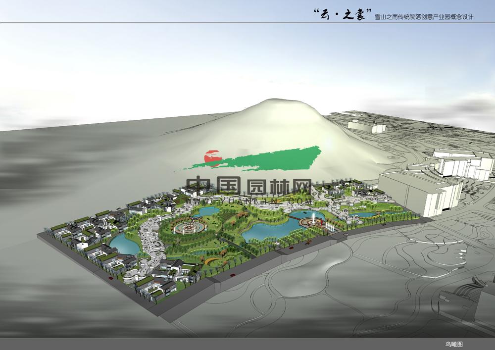 创意产业园概念设计