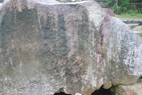 广西武鸣灵水风景区发现光绪年景观石刻