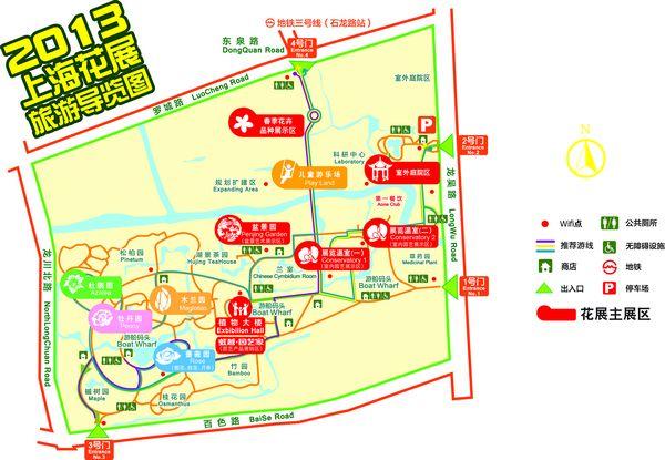 图说:上海花展旅游导览图。