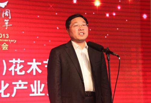 杭州园林荣获萧山花木节最佳合作伙伴奖等三项殊荣