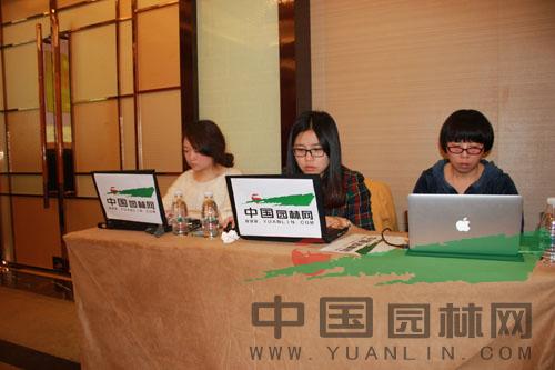 南京林业大学教授芦建国 庭园植物景观设计与建造