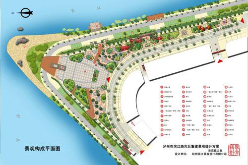 市滨江路改造景观工程的文化氛围; 文化馆平面图_文化馆设计平面图图片
