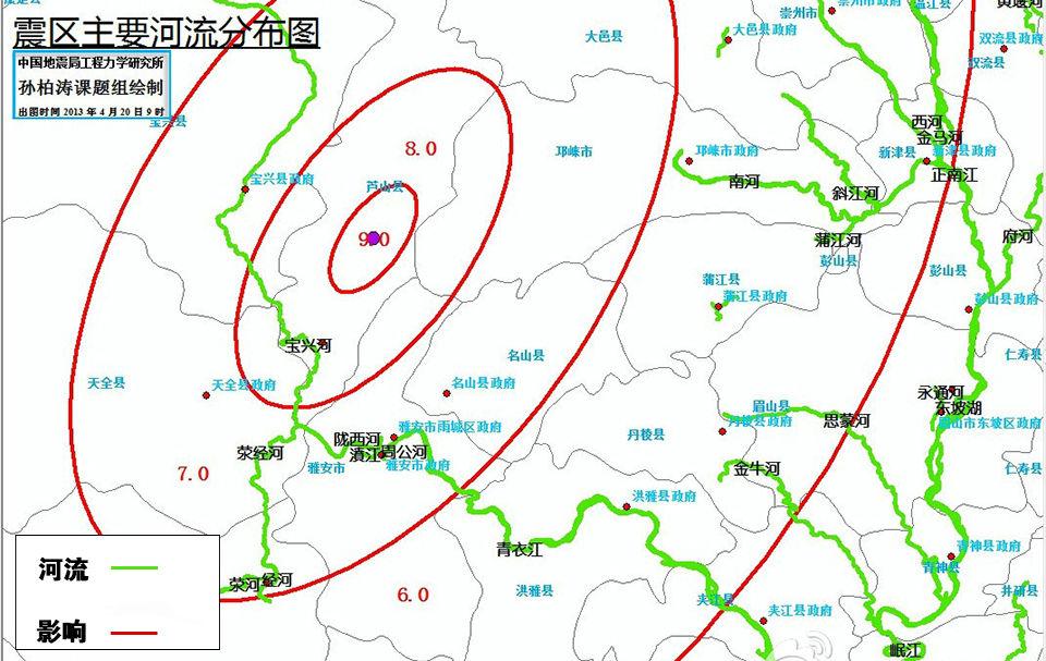 震区主要水库分布图图片