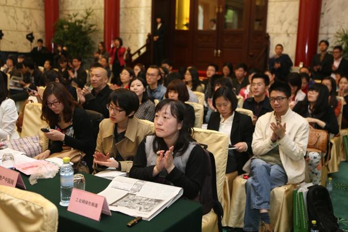 2013第三届艾景奖国际园林景观规划设计大赛启动仪式现场媒体记者