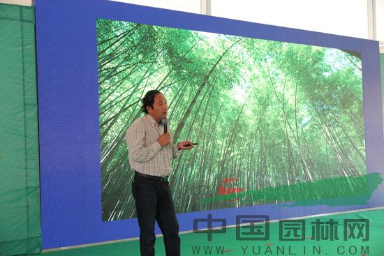 2014中国(金华)园林花木产业论坛召开