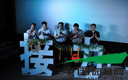 首部苗木行业公益微电影《接力》发布会在如皋隆重举行