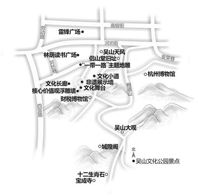 杭州白塔公园调研平面图