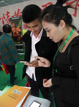 中国园林网绝世限量版美女为客户介绍手机APP应用。