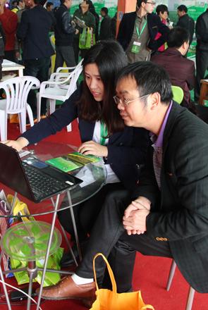 你看,上中国园林网做网上生意就这么简单!