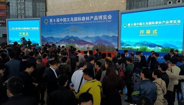 三亚拟投资424万元绿化凤凰机场