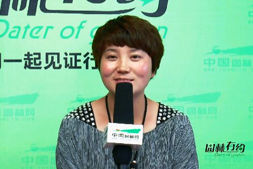 园林有约:临沂世标园林绿化有限公司总经理金豆豆专访