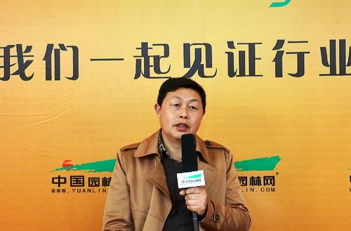 园林有约:江苏三叶园林种苗有限公司营销总监朱飞专访